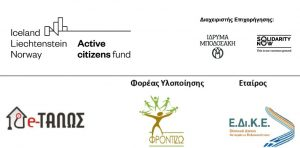 Logotypo_etalos (1)